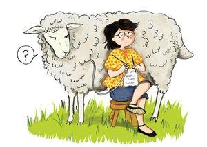 Le mouton et la tricoteuse gif