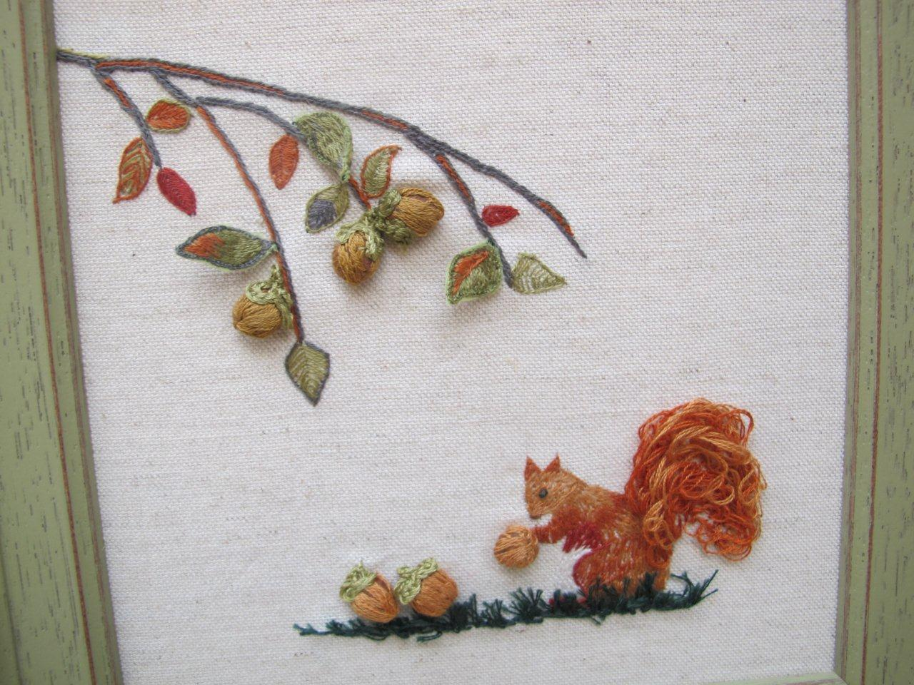 Expo patch 13