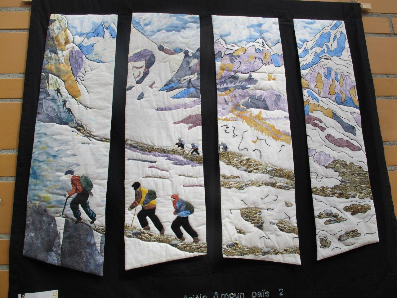 Expo patch 2