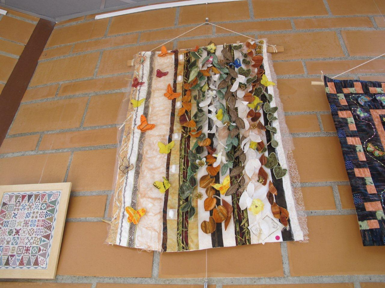 Expo patch 7