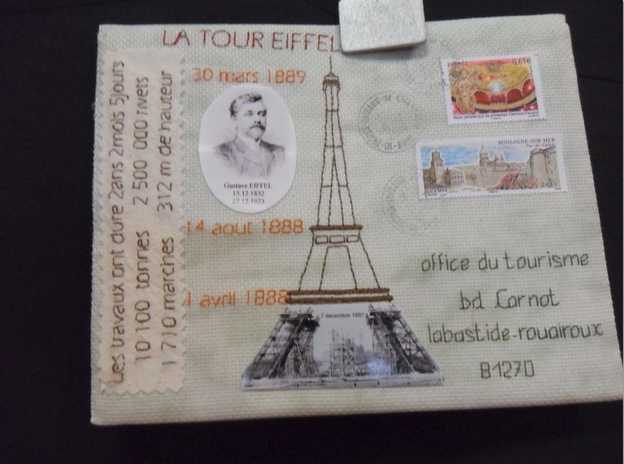 Art postal 8