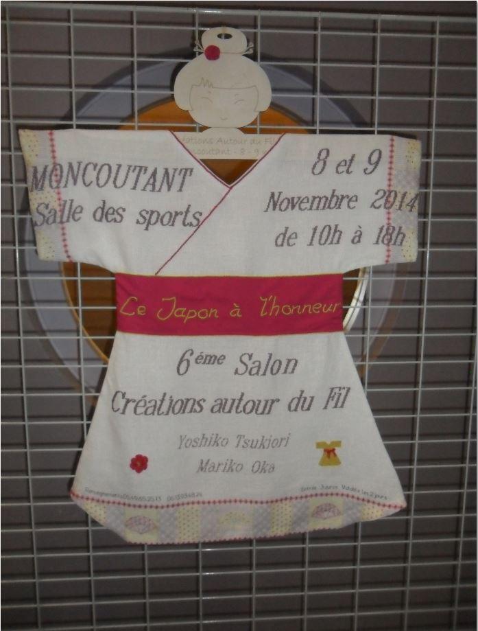 Moncoutant affiche 5