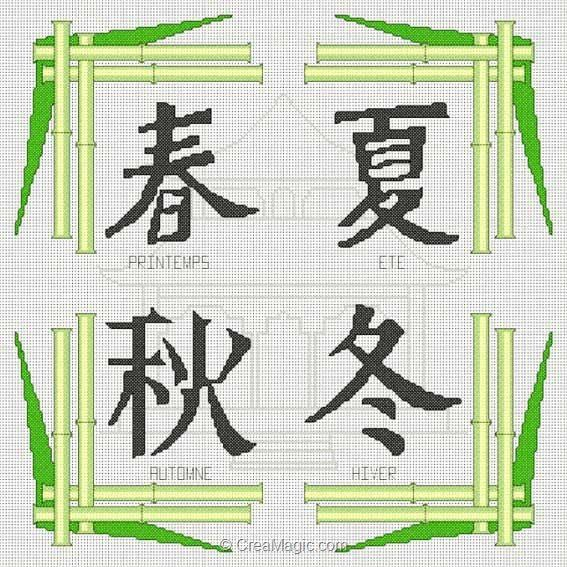modele-broderie-4-saisons-chine-vert-anagram-a05-014