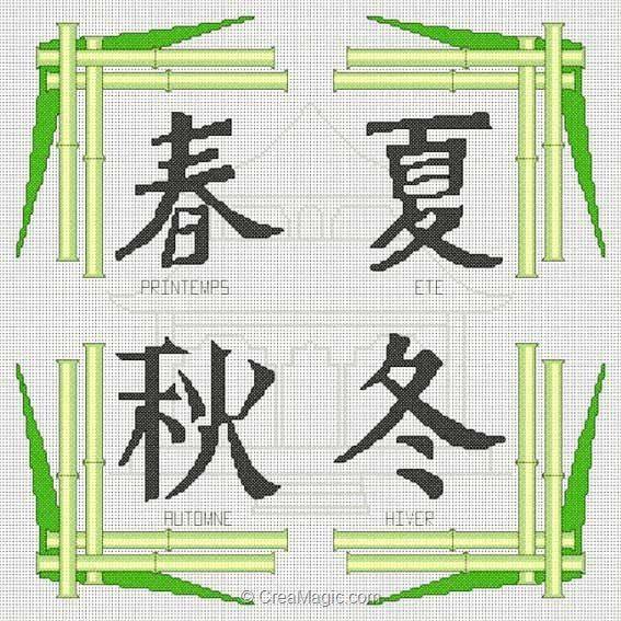 modele-broderie-4-saisons-chine-vert-anagram-a05-014