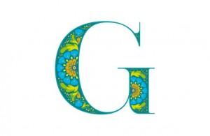 g-turquoise-et-vert-gif