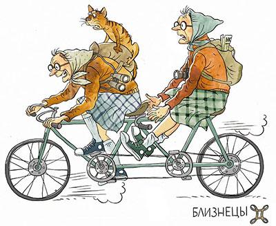 Mamis chats à vélo gif